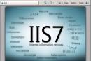 ادامه آموزش سرویس IIS  در WINDOWS SERVER بخش دوم