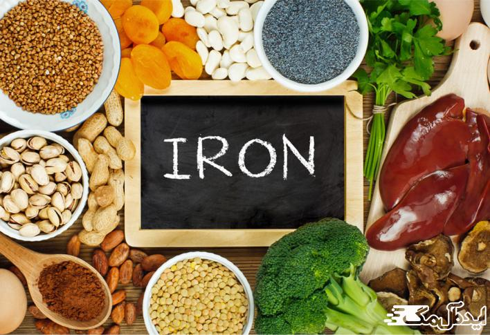 غذاهای حاوی آهن