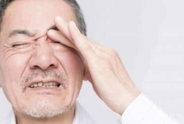 دلایل درد چشم