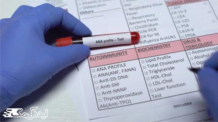 ana در آزمایش خون چیست ؟