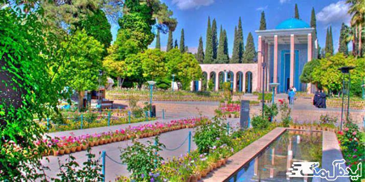 بهار شیراز