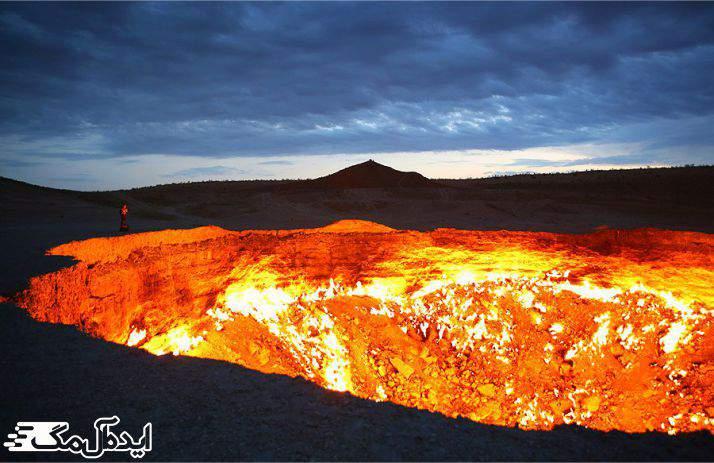 دروازه جهنم یک گودال گازی عظیم است
