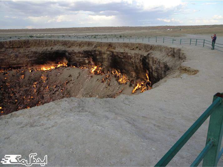 میدان گازی دروازه جهنم