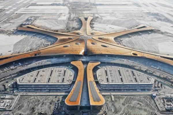 فرودگاه دکسینگ چین