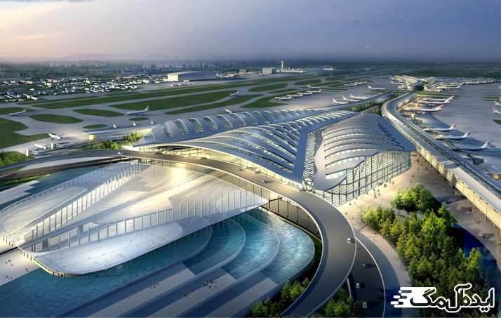 بزرگترین فرودگاه جهان