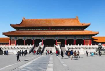 پکن؛ یکی از جالب ترین شهرهای جهان