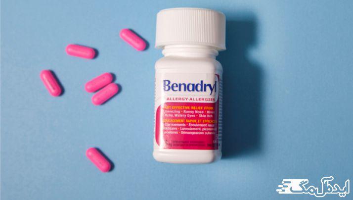 داروهای ضد آلرژی