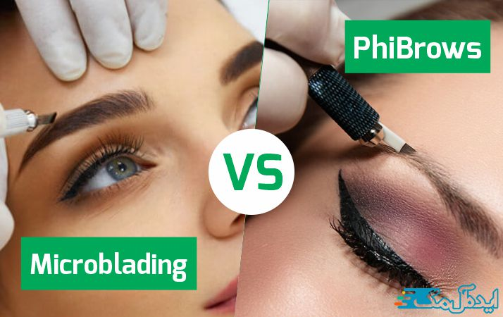 phibrows or microblading