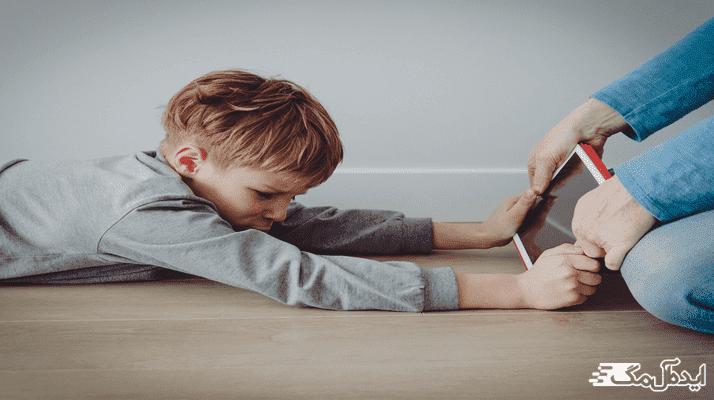 برای تنبیه کودک باید چه کرد