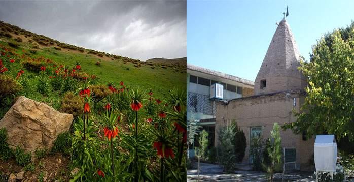 جاذبه-ها-و-مکان-های--دیدنی-خوانسار-اصفهان