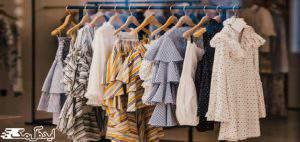 لباس های با کیفیت