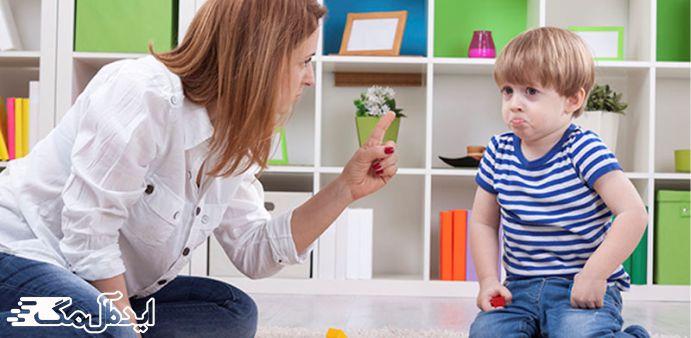 به کودکان نافرمان بچسب نزنید