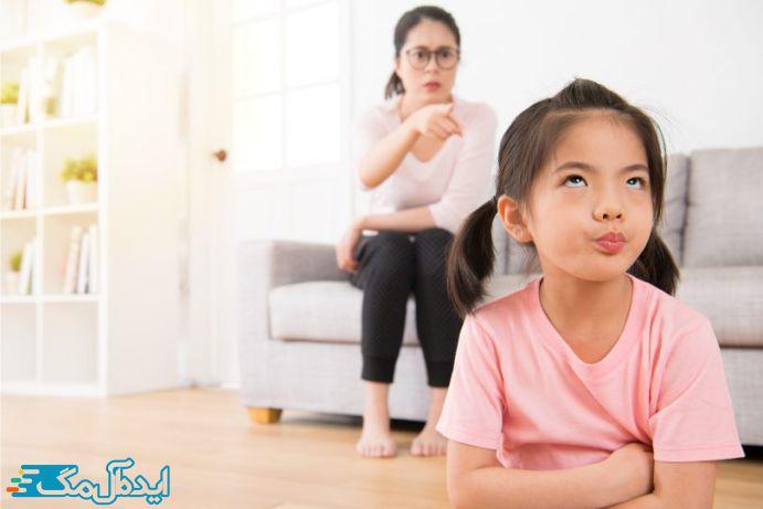 بی احترامی از پیامدهای نافرمانی کودکان است