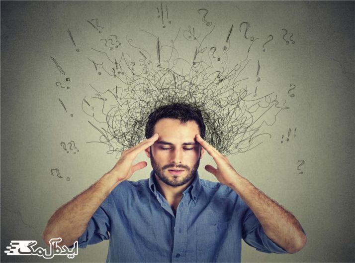 ریشه افکار منفی