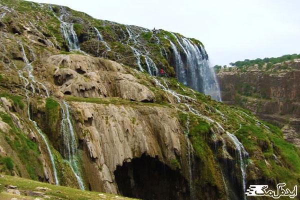 آبشار-کمردوغ کهگیلویه و بویر احمد