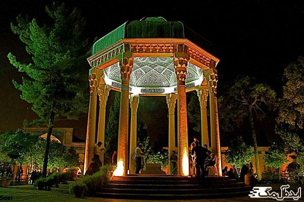 آرامگاه-حافظ شیراز