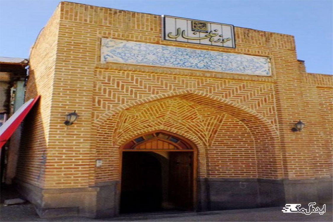 خلخال | حمام تاریخی نصر