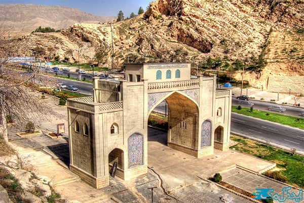 دروازه-قرآن-استان فارس
