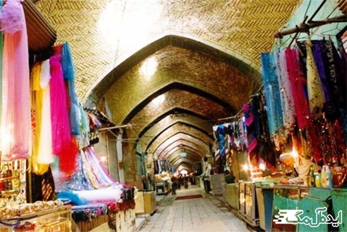 بازار کردستان