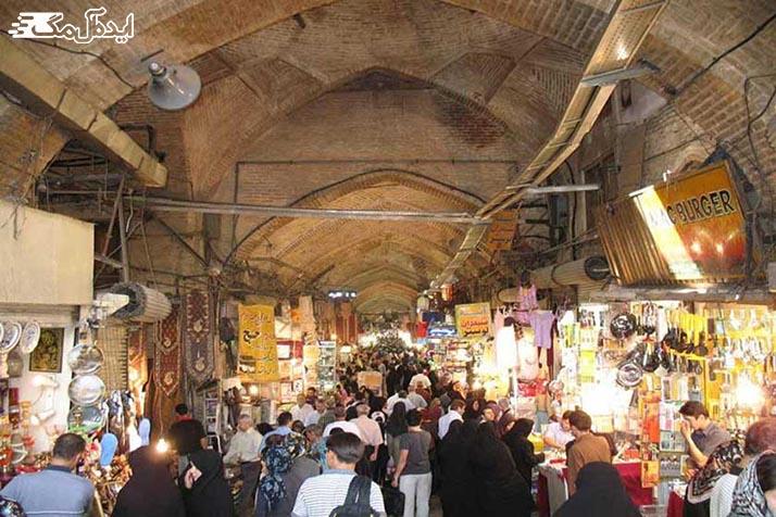 بازار سنتی کرمانشاه
