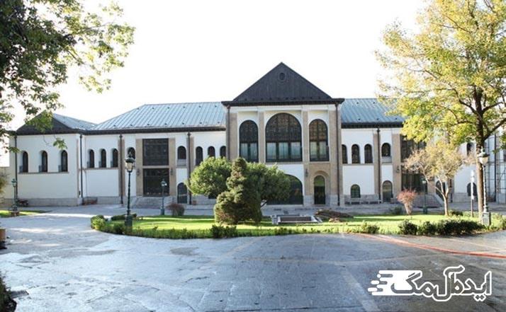 کاخ صاحبقرانیه تهران