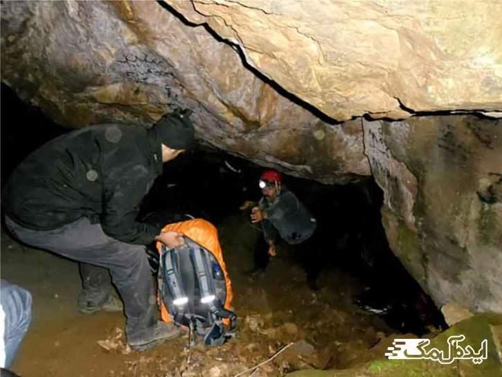 غار زیبای خون فوشه
