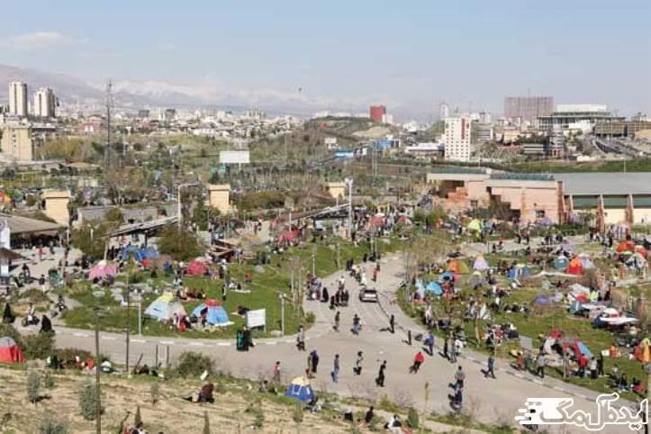 پارک الغدیر شرق تهران