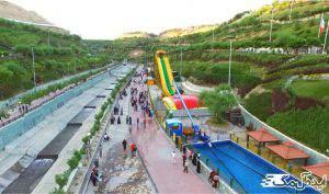 پارک نهج البلاغه | غب تهران