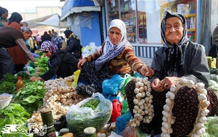 بازار هادی شهر