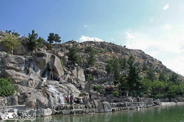 پارک کوهسنگی