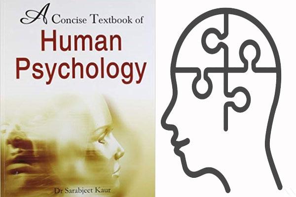 چرا-باید-کتاب-روانشناسی-بخوانیم؟