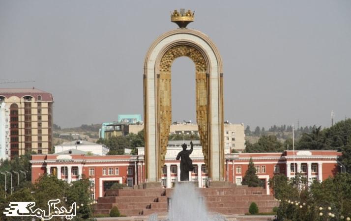 شهر دوشنبه پایتخت تاجیکستان