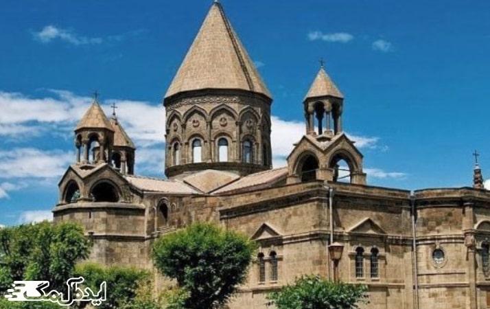 شهر و کلیسای مقدس اچمیادزین