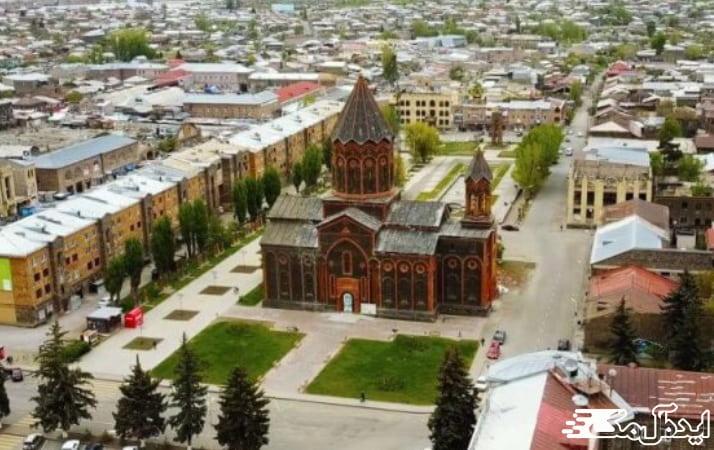 شهر گیومری