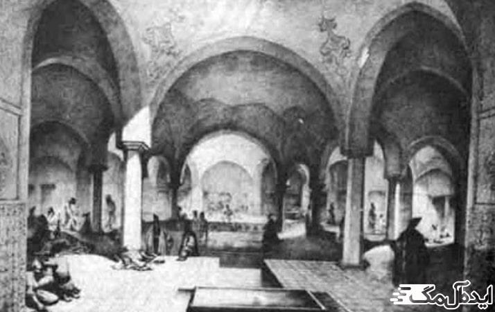 حمام قدیمی میرزا آقاخانی