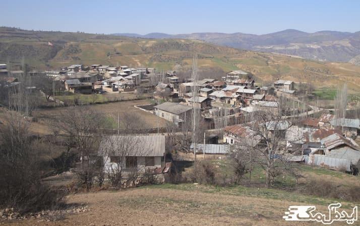 روستای آروت