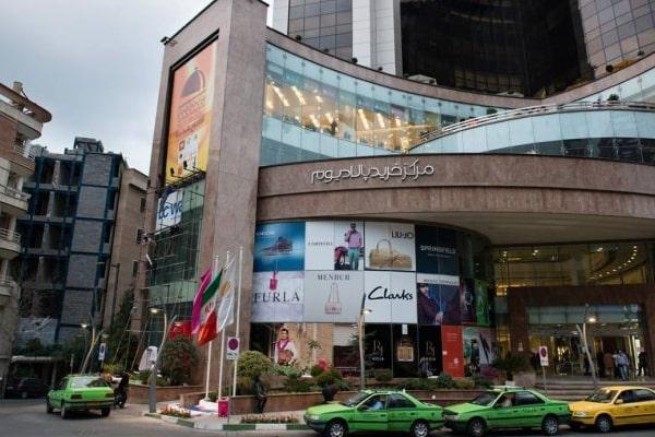 مراکز خرید بزرگ تهران
