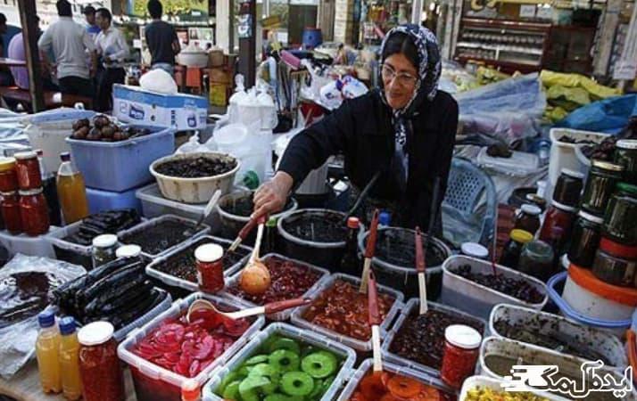 بازار پول