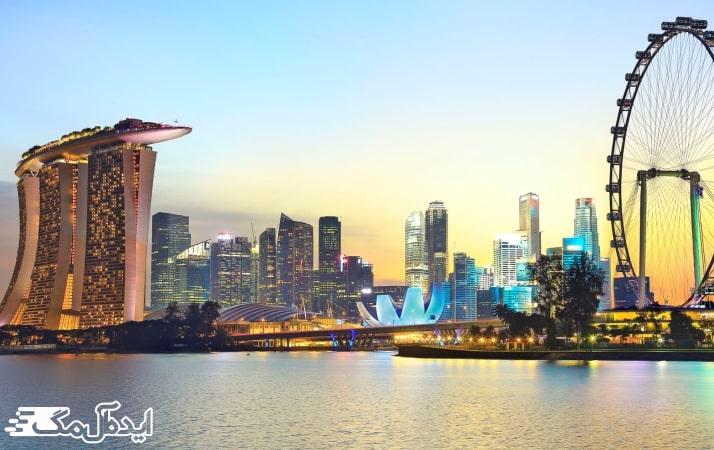 کشور زیبای سنگاپور