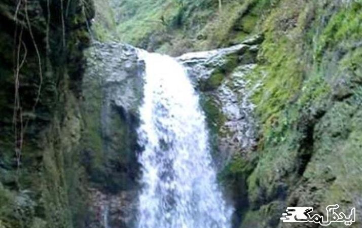 آبشار دو آب در کردکوی