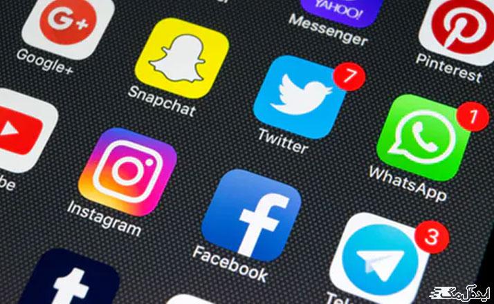 استفاده-از-شبکههای-اجتماعی
