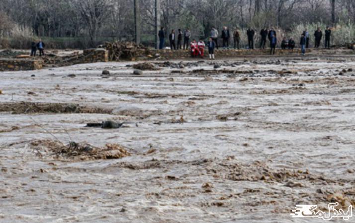 رودخانه نوده خاندوز