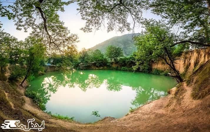 چشمه گل رامیان
