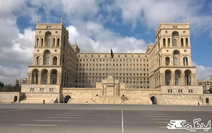 خانه دولت باکو