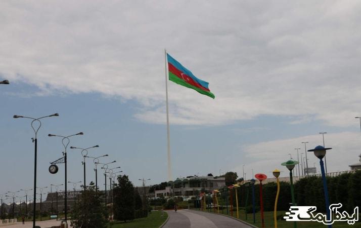 میدان ملی پرچم