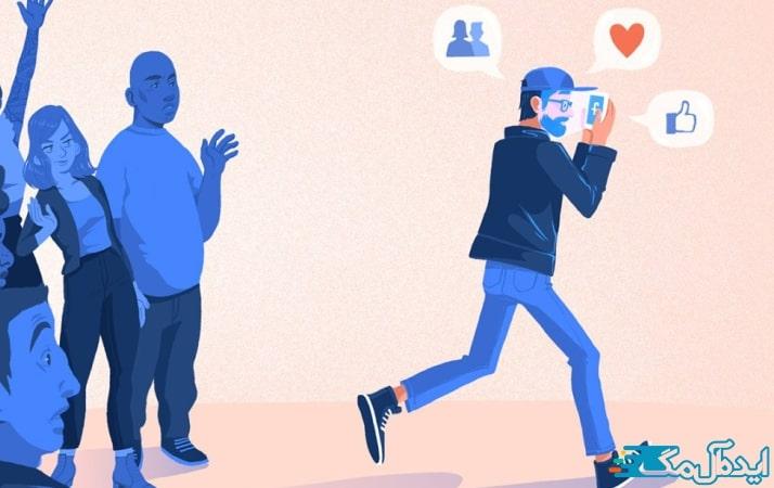 تاثر شبکه های اجتماعی بر افراد