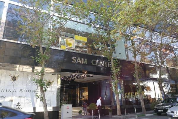 مرکز خرید سام سنتر