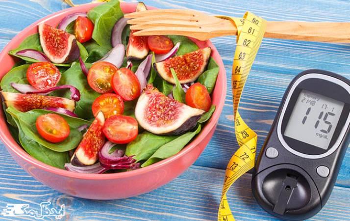 دیابت و رژیم غذایی