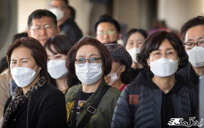 قرنطینه در چین