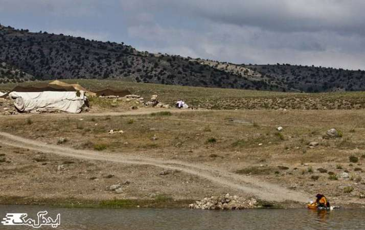 منطقه حفاظت شده گلول